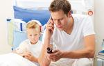 Что делать и чем лечить ребенка, если у него кашель и температура 37