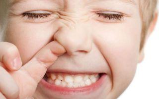 Как применять мазь при насморке Доктор МОМ
