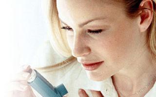 Какие бывают осложнения бронхиальной астмы