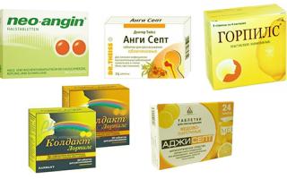 Эффективные таблетки для рассасывания от кашля