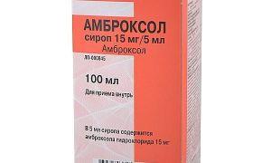 Амброксол: высокая эффективность при мокром или сухом кашле