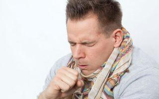 Как эффективно вылечить бронхиальный кашель
