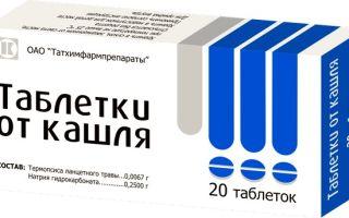 Какие простые таблетки от кашля выбрать