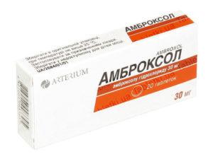 Амброксол: высокая эффективность и минимум побочных эффектов