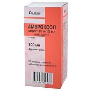 Что лучше выбрать: Амброксол или Бромгексин