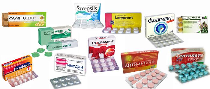 лекарства от боли в горле для детей