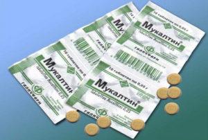 Как правильно нужно принимать Мукалтин в таблетках взрослым