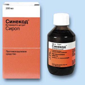 Разрешен ли сироп Синекод при беременности в 1-3 триместре
