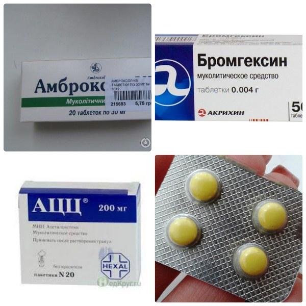 таблетки от сухого кашля взрослым самые эффективные