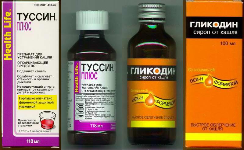 Sirop antitussif codeine sans ordonnance
